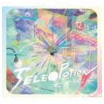 七尾旅人/TELE〇POTION(CD)