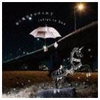indigo la End/夜に魔法をかけられて(CD)