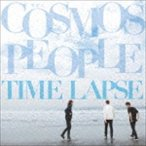 宇宙人(Cosmos People) / TIME LAPSE [CD]