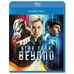 スター・トレック BEYOND ブルーレイ+DVDセット(Blu-ray)