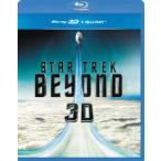 スター・トレック BEYOND 3Dブルーレイ+ブルーレイセット(Blu-ray)