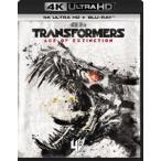 トランスフォーマー/ロストエイジ[4K ULTRA HD+Blu-rayセット] [4K ULTRA HD]