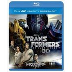 トランスフォーマー 最後の騎士王 3D ブルーレイ 特典ブルーレイ  初回限定生産  Blu-ray