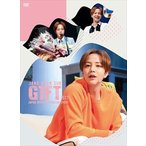チャン・グンソク/JANG KEUN SUK GIFT 2017 JAPAN OFFICIAL FANCLUB EVENT DVD(数量限定)(DVD)