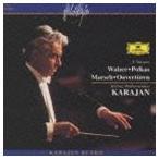 ヘルベルト・フォン・カラヤン/J.シュトラウス: 美しき青きドナウ (CD)