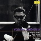 ヴォルフガング・シュナイ.../シュナイダーハンの芸術1200: : モーツァルト: ヴァイオリン・ソナタ第40、41、42番(限定盤)(CD)