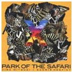 AIRA MITSUKI × SAORI@DESTINY/×〜PARK OF THE SAFARI(CD)