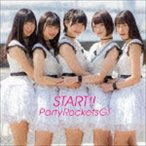 Party Rockets GT / START!!(Type-B) [CD]