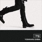 椎名慶治/-ing(CD)
