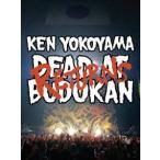 Ken Yokoyama/DEAD AT BUDOKAN RETURNS(DVD)