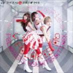 まなみのりさ / νポラリスAb/逆襲のポラリス(通常盤A) [CD]
