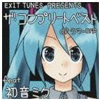 ラマーズP feat.初音ミク  /  EXIT TUNES PRESENTS ザ・コンプリートベスト of ラマーズP feat.初音ミク [CD]