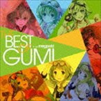 EXIT TUNES PRESENTS THE BEST OF GUMI from megpoid(CD)