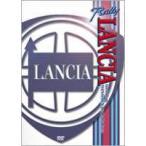 ラリーランチア  DVD