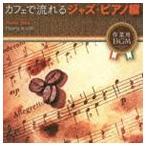 ���ե���ή��른�㥺���ԥ�����(CD)