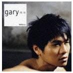 ゲイリー・ツァオ[曹格]/Blue(CD)