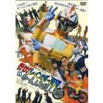 行け!レインボー仮面対ホームレス怪人軍団(DVD)