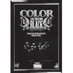 中古DVD/COLOR/COLOR LIVE TOUR 2008 BLACK