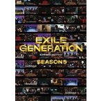 EXILE GENERATION SEASON 5(DVD)