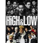 HiGH & LOW SEASON 2 完全版 BOX(DVD)