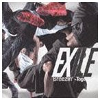 EXILE / Breezin'〜Together〜 [CD]