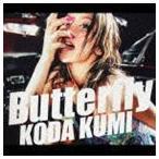 倖田來未 / Butterfly [CD]