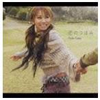 倖田來未/恋のつぼみ(CD+DVD)(CD)