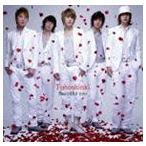 東方神起/Beautiful you/千年恋歌(CD+DVD/ジャケットC)(CD)