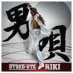 RIKI/男唄(ジャケットB)(CD)