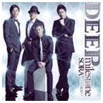 DEEP/milestone/SORA〜この声が届くまで〜(ジャケットB)(CD)