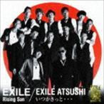 EXILE/Rising Sun/いつかきっと・・・(CD+DVD)(CD)