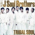 三代目 J Soul Brothers/TRIBAL SOUL(通常盤/CD+DVD)(CD)