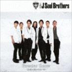 三代目 J Soul Brothers / Powder Snow 〜永遠に終わらない冬〜(通常盤) [CD]