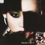倖田來未/Koda Kumi Driving Hit's 5(CD)