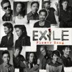EXILE/Flower Song(CD+DVD)(CD)