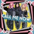 スダンナユズユリー/CALL ME NOW(CD)