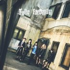 Q'ulle / EMOTION [CD]