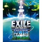 EXILE LIVE TOUR 2011 TOWER OF WISH 願いの塔(Blu-ray)