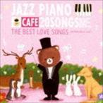 Moonlight Jazz Blue(p)/カフェで流れるジャズピアノ20 THE BEST LOVE SONGS 〜BITTER&SWEET LOVE〜(CD)