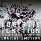 logical emotion/LOGISTIC FUNCTION VOCALOID SONGS COMPILATION(初回限定盤/CD+DVD)(CD)