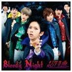 超特急/Bloody Night(通常盤)(CD)