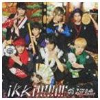 超特急/ikki!!!!!i!!(超!世直し盤)(CD)