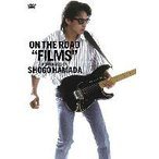 "浜田省吾/ON THE ROAD ""FILMS""(DVD)"