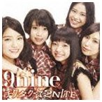 9nine / チクタク☆2NITE(通常盤) [CD]