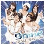9nine / 少女トラベラー(通常盤) [CD]
