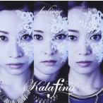 Kalafina / believe(通常盤) [CD]