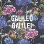 Galileo Galilei / 嵐のあとで(通常盤) [CD]