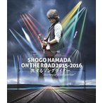 ON THE ROAD 2015-2016 旅するソングライター  Journey of a Songwriter   Blu-ray