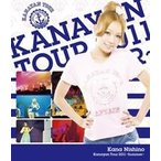 Kanayan Tour 2011 Summer   Blu-ray