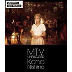 MTV Unplugged Kana Nishino 通常盤   Blu-ray